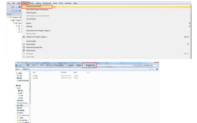 如何使用KEIL5软件创建寄存器模板?