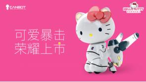 Hello Kitty智能教育机器人上市,超高颜值赚足了人气