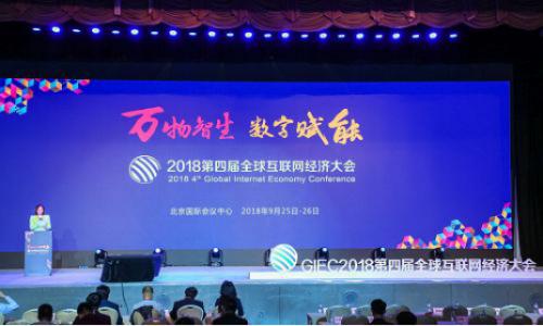 深兰科技凭什么获得最具影响力人工智能研发企业奖?