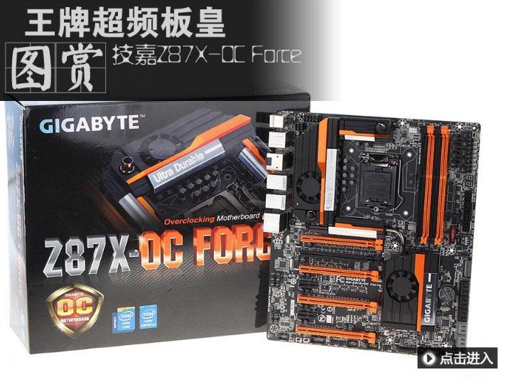 技嘉Z87X-OCForce高清图集