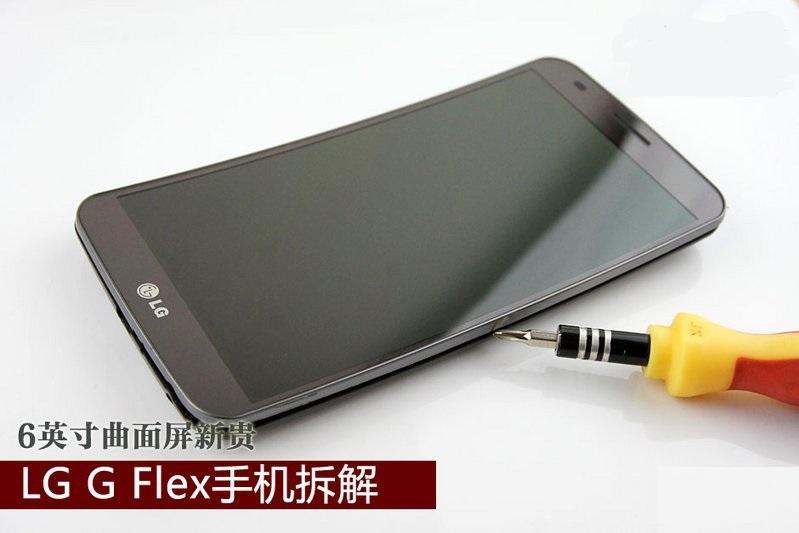 LGGFlex拆解 这款创新特色曲面屏手机的内部...