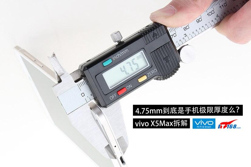 vivoX5Max拆解 是如何做到4.75mm超薄机身的