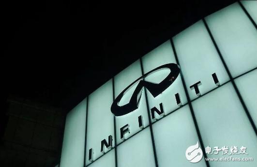 英菲尼迪销量开始下滑,未来究竟路在何方?