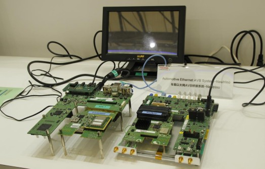 MCUlong88.vip龙8国际发展的五个阶段