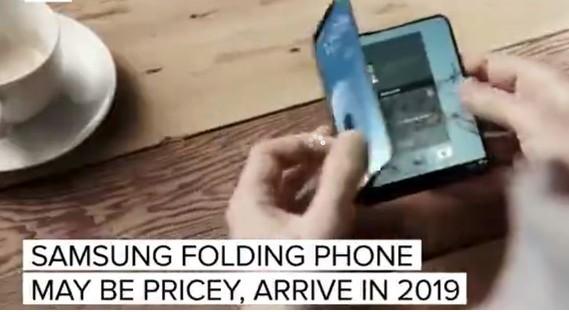 三星可折叠手机再曝光,打开后可瞬间变成平板电脑