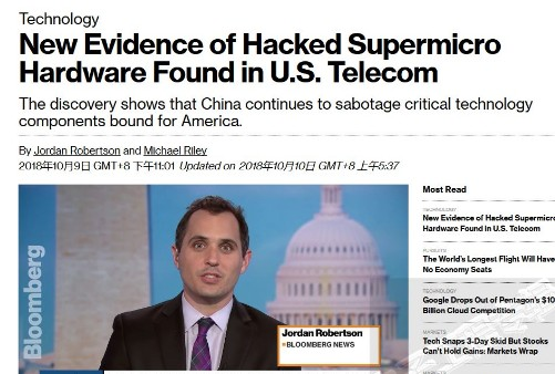彭博稱美國服務器發現中國侵入的痕跡