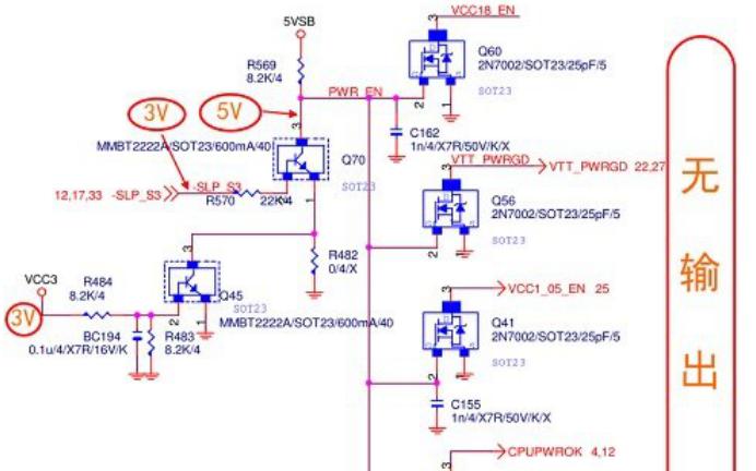 技嘉GA-Z77-DS3H主板开机闪灭到掉电反复重启的维修方式资料概述