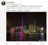 库克突然访华,上海是第一站