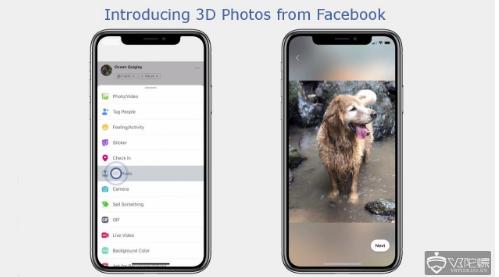 Facebook推出支持VR模式浏览的新3D图片功能