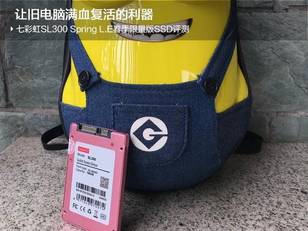 七彩虹SL300SpringL.E春季限量版SS...