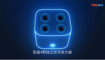 荣耀路由器2S:配备四颗独立信号放大器,200元内性能最强