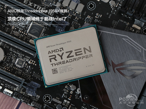 AMD锐龙Threadripper1950X评测...