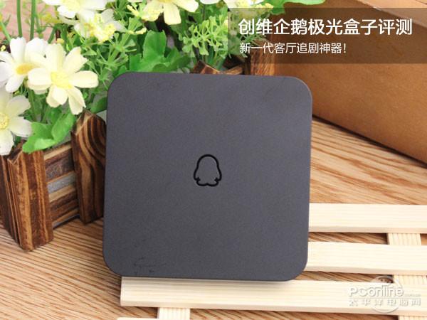创维企鹅极光盒子评测 提升客厅娱乐体验的一大利器