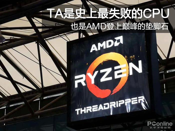 如何定义AMD第二代线程撕裂者2990WX