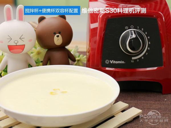 vitamix维他密斯S30料理机评测 每一位追求健康生活人士的必备良品
