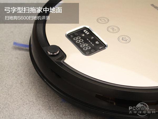 扫地狗S600扫地机器人评测 支持自动回充不用担心续航问题