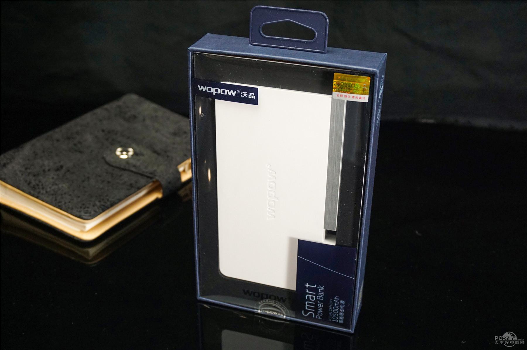沃品S10商务移动电源评测 可当手机支架用充电宝