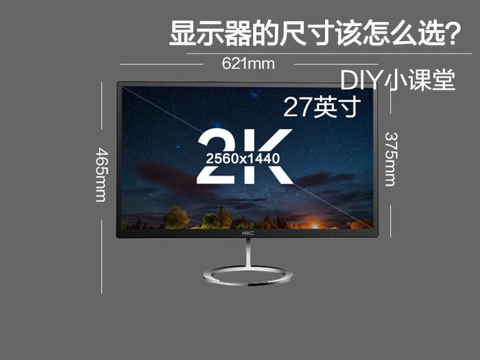 买电视时选什么大小的尺寸最合适 科学计算告诉你该...