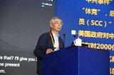 """倪光南:BAT争造""""中国芯"""" 将加速自主可控替代"""