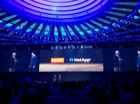 联想联手NetApp成立合资公司,意在应对戴尔EMC