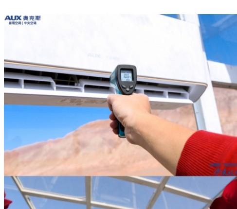 奥克斯空调测评,能在零下20℃到35℃的环境下,...