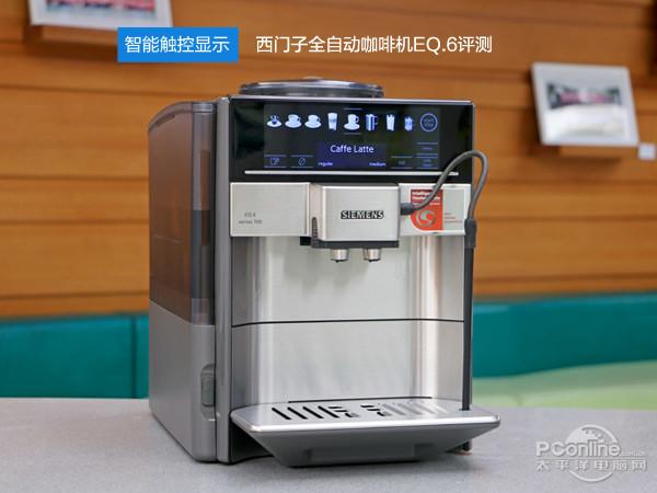 西门子全自动咖啡机EQ.6评测 不愧为当代时尚白...