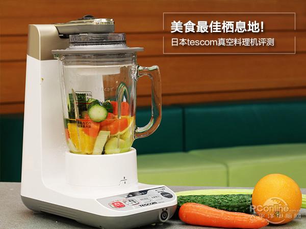 日本tescom真空料理机评测 大大丰富了我们的饮食方式