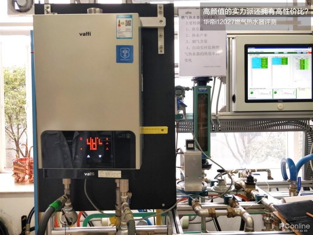 华帝i12027燃气热水器评测 最大卖点就是一键舒适浴功能