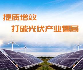 特锐德与山东国惠合作,共同推动山东新能源充电网基础设施建设