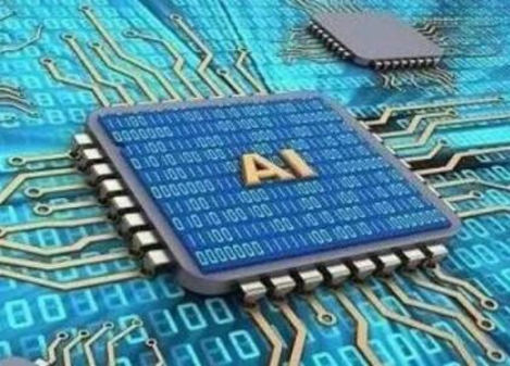 如何解决人工智能芯片缺芯少魂的困局