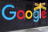 谷歌将推出云端代码平台对抗GitHub?