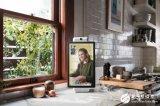 Facebook聯合Amazon進軍智能音箱市場
