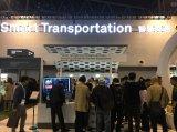 華為企業無線將助力交通邁向數字化、智能化時代