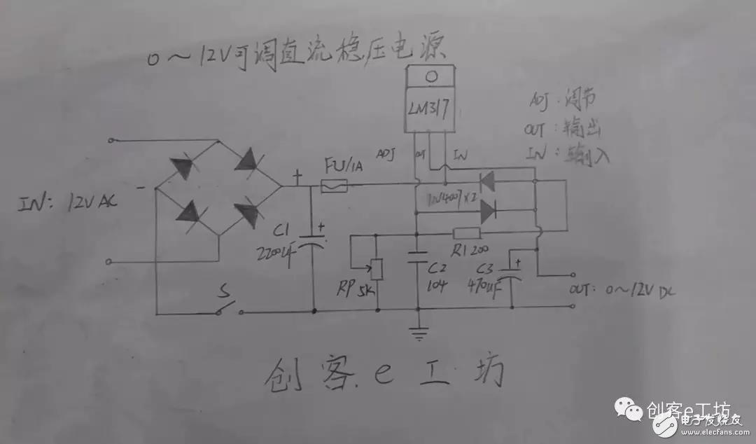 lm317可调实物接线图与lm137可调稳压电路板