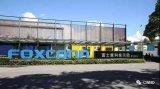 济南市与富士康共同筹建的济南富杰产业基金项目正式签约