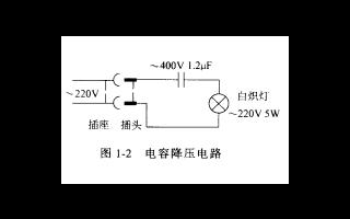 高速走丝电火花线切割机电气原理与维修电子教材免费下载