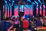 全球唯一具备机内5K全景直播能力的全景相机Pil...