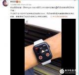 网友发新AppleWatch新功能 可通过App...