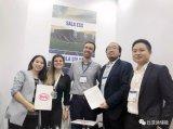 比亚迪成功签约巴西首个锂电池集装箱式储能项目