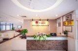 江波龍電子宣稱公司已完成股份制改造