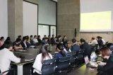 京东方主办的第24届产业创新日在海尔工业园成功举...