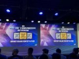 英特尔第九代core处理器正式发布