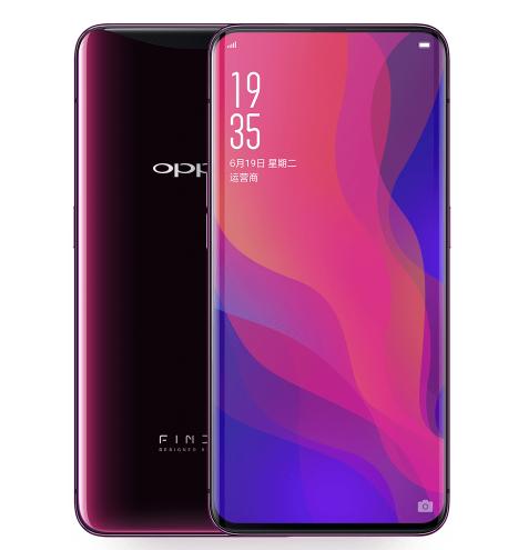 OPPO Find X:全球第一款10G运存的手...