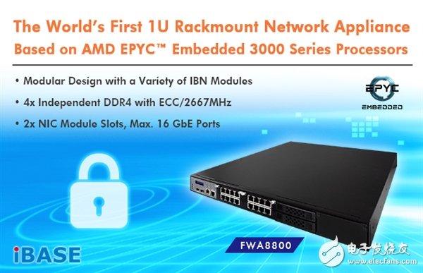 iBASE发布全球首款嵌入式处理器准系统网络服务器