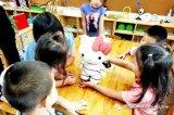 康力优蓝重磅推出新品智能教育机器人Hello Kitty