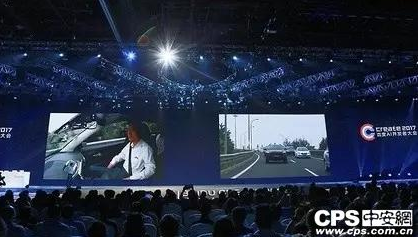 无人驾驶热度不减,安防企业的智能汽车之路该何去何...