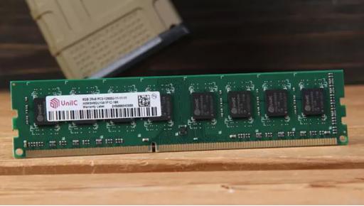 国内的DRAM发展前景严峻,紫光国微将2.2亿转让DRAM业务