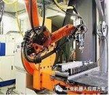 机器人激光焊接单元的设计集成