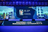 中国制造到了十分重要的关键转型时刻,智能制造是唯...