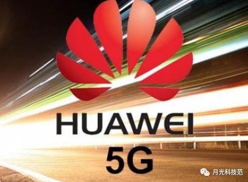 华为的5G手机原型将会在MATE 20的发布会上亮相